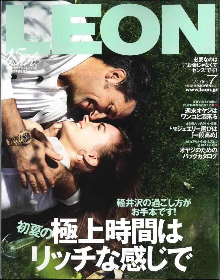 LEON 2016 07 COVER