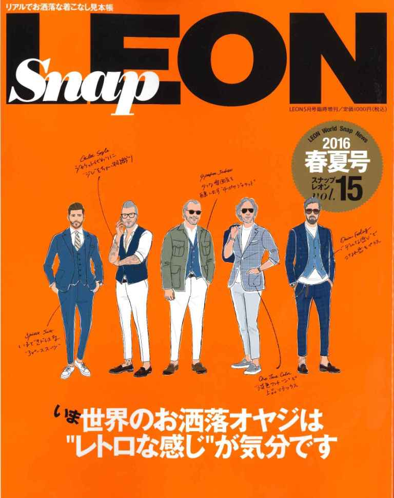 LEON snap 2016 Spring&Summer vol.15 COVER