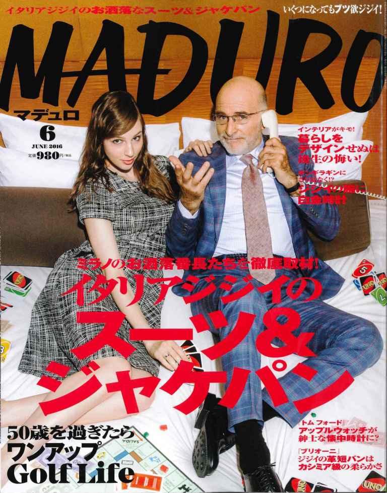 MADURO 2016 06 COVER